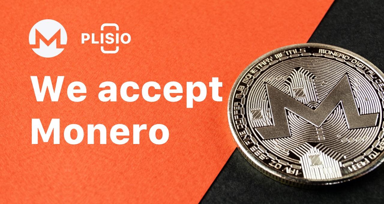 New cryptocurrency - Monero